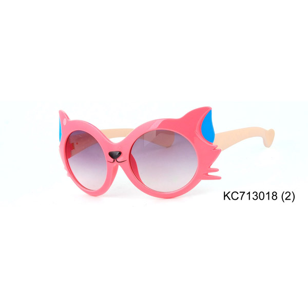 CUTE KIDS SUNGLASSES(CAT)