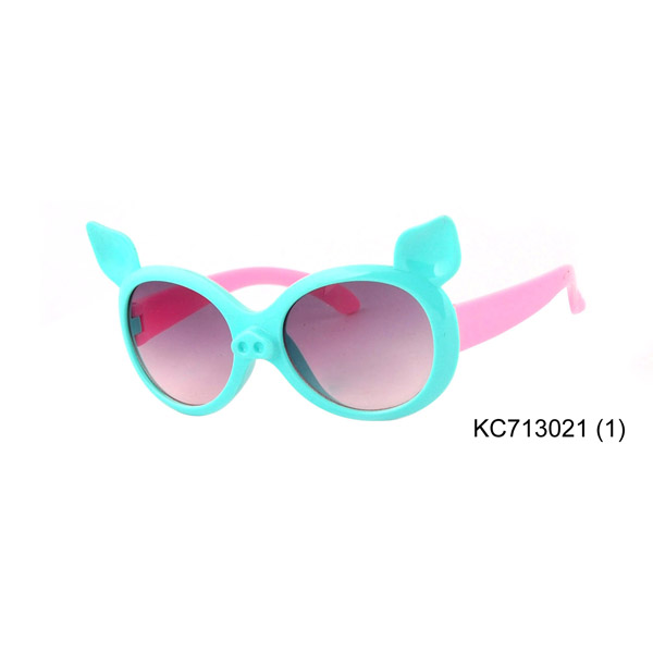 CUTE KIDS SUNGLASSES (PIG)